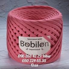 Трикотажная пряжа Bobilon (Бобилон) MICRO 3-5 мм, 100% хлопок коралловый 681