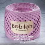 Трикотажная пряжа Bobilon (Бобилон) MICRO 3-5 мм пыльная роза 705