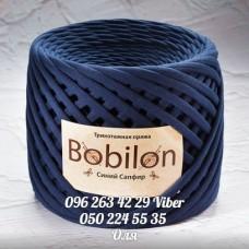 Трикотажная пряжа Bobilon (Бобилон) MICRO 3-5 мм, 100% хлопок Синий сапфир 680