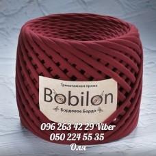 Трикотажная пряжа Bobilon (Бобилон) MICRO 3-5 мм, 100% хлопок бордовое бордо 682