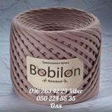 Пряжа Bobilon (Бобилон) MEDIUM    7-9 мм лиловый 030