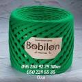 Пряжа Bobilon (Бобилон) MEDIUM    7-9 мм Изумруд 045