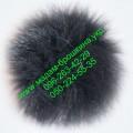 Помпоны мех песец цвет черный (№202)