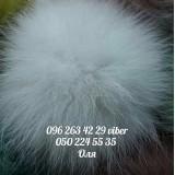 Помпон мех песец белый (№203)