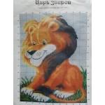 Схема для вышивки Царь зверей ( АРТ ЦС-055)