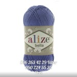 Пряжа Alize Bella цвет ярко синий 333