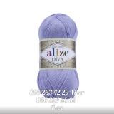 Пряжа Alize Diva микрофибра-акрил лаванда-лиловый 158