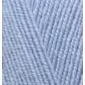 Голубой (№040)