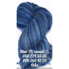 Пряжа Artistic (Артистик), цвет синий, артикул 009