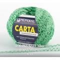 Пряжа Mondial CARTA (Мондиаль карта), цвет зеленый (№945)