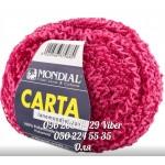 Пряжа Mondial CARTA (Мондиаль карта), цвет фуксия (№948)