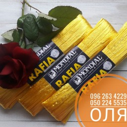 Mondial Rafia ( Рафия)