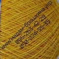 Желтый (№015)