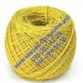 Желтый (№013)