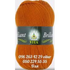 Пряжа Vita Brilliant (Бриллиант), цвет тераккотовый, артикул 4998