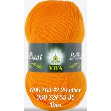 Пряжа Vita Brilliant (Бриллиант), цвет оранж, артикул 4999