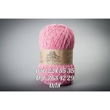 Ethno-Cotton 1200 розовый (№022)