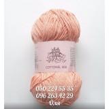 Cottonel 400 Персик (№2017)